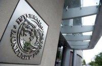 """МВФ заявив про """"невирішені проблеми"""" для отримання Україною чергового траншу"""