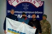 Участники митинга под Радой решили бороться с Roshen