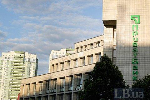 ГПУ провела следственные действия в главном офисе ПриватБанка в Днепре