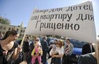 Киевляне проведут акцию в защиту Пейзажной аллеи