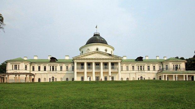 Історико-культурний заповідник «Качанівка» - дворянське гніздо Тарновських