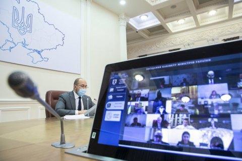 Украина вышла из соглашения СНГ в области почтовой и электрической связи