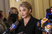 Тимошенко: треба не допустити ухвалення змін до Земельного кодексу