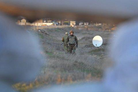 ФСБ заявила о задержании украинских десантников на границе с Крымом