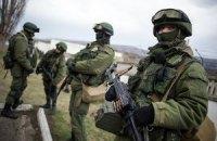 """Колишній гравець """"Металурга"""": на кордоні з Кримом росіяни зі зброєю кричали на нас"""