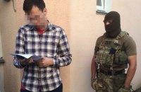 СБУ объявила о подозрении в госизмене житомирскому журналисту-блогеру
