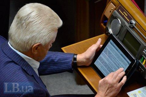 """ЦИК отказала в регистрации """"двойнику"""" Литвина (обновлено)"""