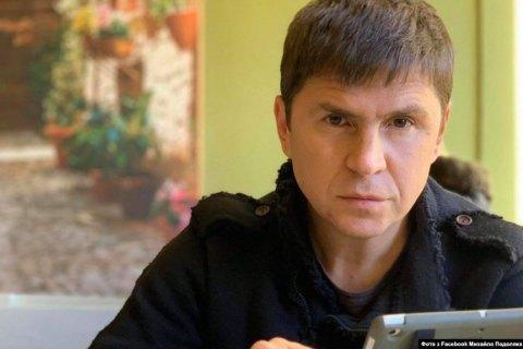 Назначение Пискуна советником генпрокурора - неправильное решение, - советник главы ОП