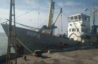 """Российские дипломаты не пускали пограничников к команде судна """"Норд"""""""