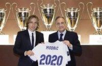 """Президент """"Реала"""" озвучив ціну, за яку клуб продасть Модрича в """"Інтер"""""""