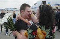 """Освобожденный моряк Вячеслав Зинченко: """"Я принял решение дальше служить в армии"""""""