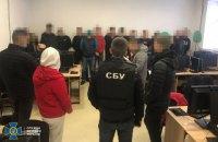 СБУ викрила масштабну схему шахрайства з банківськими картками