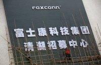 Китайская фабрика, на которой собирают iPhone, остановлена из-за драки