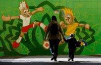 Ревизоры выявили растрату 318 млн грн на Евро-2012