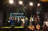 E-Awards 2017: названы лучшие игроки украинского рынка е-commerce