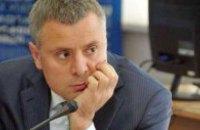 """""""Нафтогаз"""" запропонував Медведєву свій """"нульовий варіант"""""""