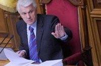 Литвин обещает чистки