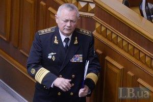 Минобороны договорилось с РФ о выводе из Крыма украинских военных