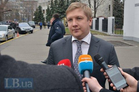 """Коболев озвучил свою зарплату в """"Нафтогазе"""""""