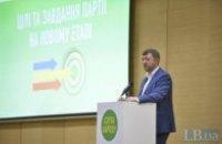 """Новим лідером """"Слуги народу"""" обрано Олександра Корнієнка"""