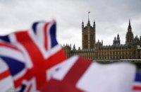 У Великобританії рецесія буде менш серйозною, ніж очікувалося, однак зросте безробіття
