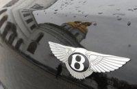 Подчиненные Лавриновича уже не будут ездить на Bentley