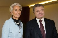 Решение о следующем транше МВФ будет принято в ближайшие несколько дней, - Лагард