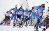 Швеція знову залишила Україну без медалі на чемпіонаті світу з біатлону