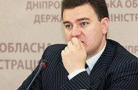 Экс-губернатору Днепропетровщины вручили подписку о невыезде