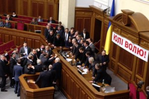 В ПР считают, что БЮТ-Б блокирует парламент из-за анализов Тимошенко