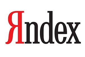 """""""Яндекс"""" за прошлый год заработал более $600 млн"""