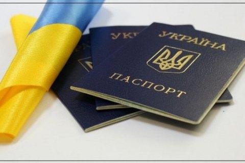 Міграційна служба виявила 452 недійсні закордонні паспорти