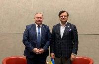 Україна і Молдова пришвидшать укладення угоди про взаємне визнання ID-карток