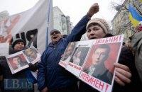 В день саммита Украина-ЕС оппозиция проведет марш против действий власти