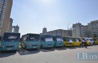 КГГА: 40% маршрутных такси в столице работают незаконно