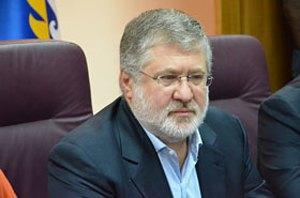 Коломойський запропонував створити раду губернаторів Південного Сходу