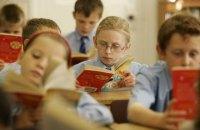 У школах введуть вивчення кримськотатарської літератури