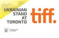 На кіноринку фестивалю в Торонто буде український стенд