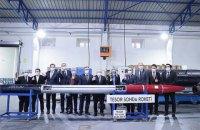 Туреччина анонсувала розробку ракети для польоту до Місяця