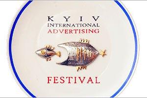 Киевский фестиваль рекламы-2012 запустил рекламный ролик