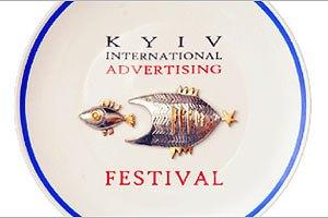 Киевский фестиваль рекламы подсчитал количество конкурсных работ