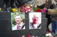 Жителі Харкова вшанували пам'ять загиблих у теракті