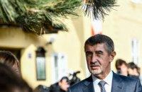 Прокуратура Чехии остановила расследование против премьера Бабиша