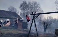 У Чернігівській області загорівся арт-хутір Обирок, - соцмережі