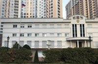 Україна оголосила російського консула в Одесі персоною нон грата