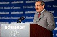 Ирак попросил 700 миллиардов долларов инвестиций