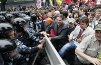 Захисники української мови травмували міліціонерів, - МВС