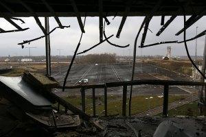 Штаб АТО заявив про обстріл бойовиками Донецька