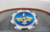 У Миколаївській області затримали начальника управління Держрибгоспу
