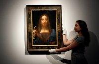 """The New York Times дізналася про зникнення картини Леонардо да Вінчі """"Спаситель світу"""""""